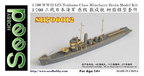 Five Star Models 1/700 Seed Hobby WWII IJN Tsubame Class Minelayer Resin Model
