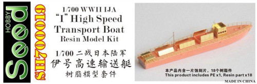Five Star Models 1/700 Seed Hobby WWII IJA I High Speed Transport Boat Resin