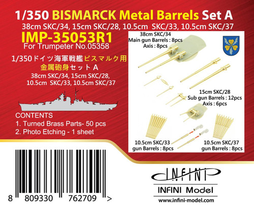 Infini Models 1/350 Infini BISMARCK Gun Barrels set A Main, Sub, 105mm