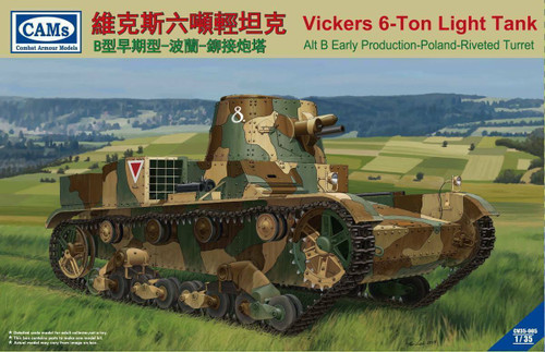 Riich Models 1/35 Scale Vickers 6-Ton Light Tank (Alt B Early Production- Poland-Riveted Turret)