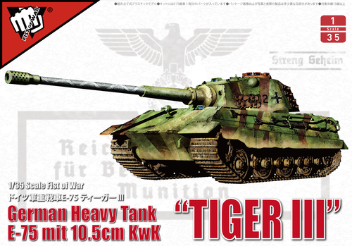 """ModelCollect 1/35 Scale German WWII E-75 heavy tank """"King tiger III""""with 105mm gun"""