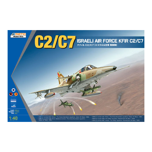Kinetic Models 1/48 Scale Israeli Air Force Kfir C2/C7