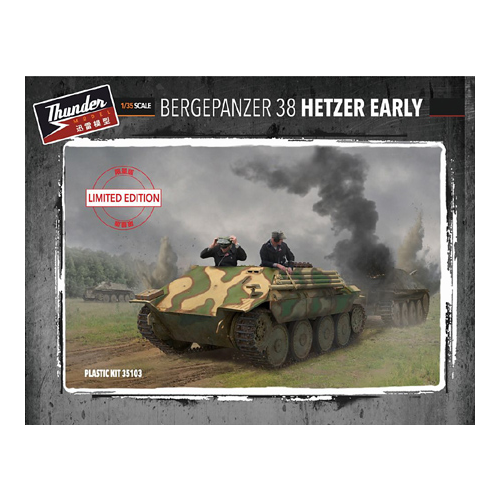 Thunder Model 1/35 Bergepanzer Hetzer Early (Limited Edition)