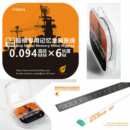 Very Fire/ Blue Ridge 1/350 Scale Metal Wire For Ship Model (0.095mm, 6m)