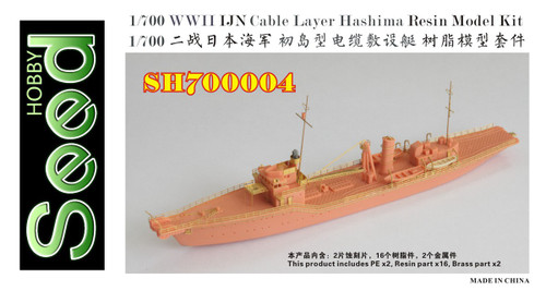 Seed Hobby 1/700 Scale WWII IJN Cable Layer Hashima Resin Model Kit
