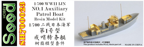 Seed Hobby 1/700 Scale WWII IJN Type NO.1 Auxiliary Patrol Boat Resin Model Kit