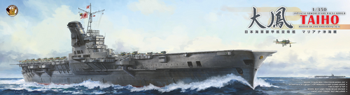 Very Fire 1/350 Scale IJN Aircraft Carrier Taiho