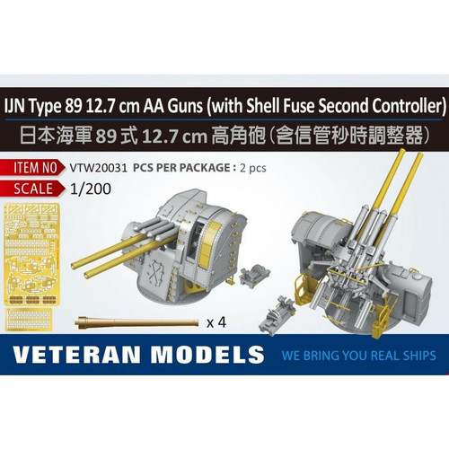 Veteran Models 1/200 Scale IJN Type 89 12.7cm AA Guns (with Shell Fuse Second Controller)