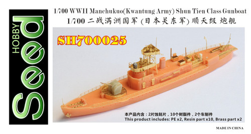 Seed Hobby 1/700 Scale WWII Manchukuo (Kwantung Army) Shun Tien Class Gunboat