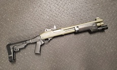JUNGLE GUN 12 GAUGE PACKAGE ON YOUR TAC-14 870