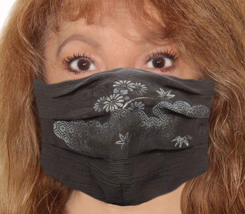 Moon Garden Incognito Face Mask