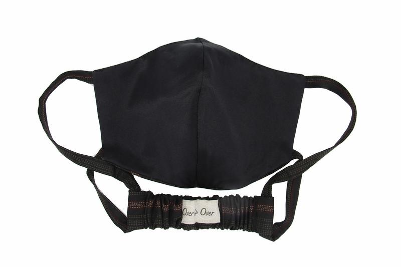 Samurai Stripe Kabuto Face Mask - Large Size