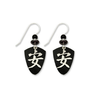 Chinese Tranquility Character Earrings on Black Shield