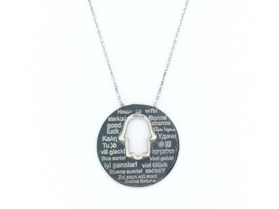 Sterling Silver Hamsa Cut Out Disc Necklace