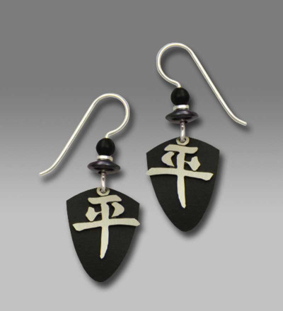 Chinese Peace Character Earrings on Black Shield