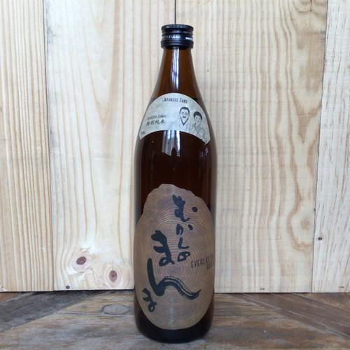 (I) Yamada Shoten - Everlasting Root - Tokubetsu Junmai