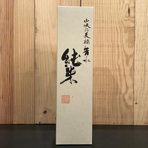 "Housui - ""Fragrant Water"" - Tokubetsu Junmai"