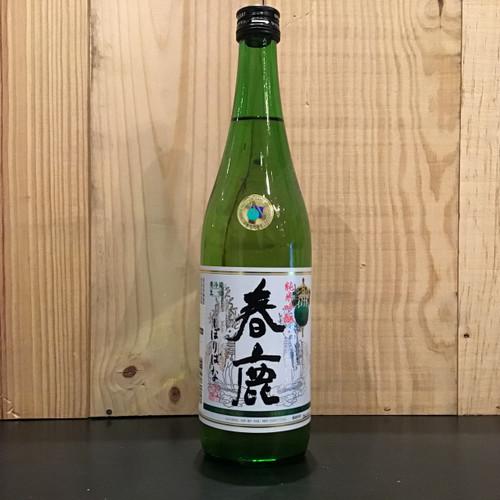 "Harushika - ""Shiboribana"" - Junmai Ginjo Nama Sake"