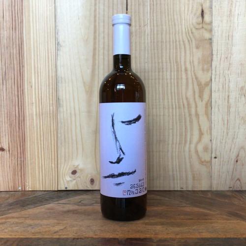 DoReMi - Mtsvane - Kvevri Amber Wine