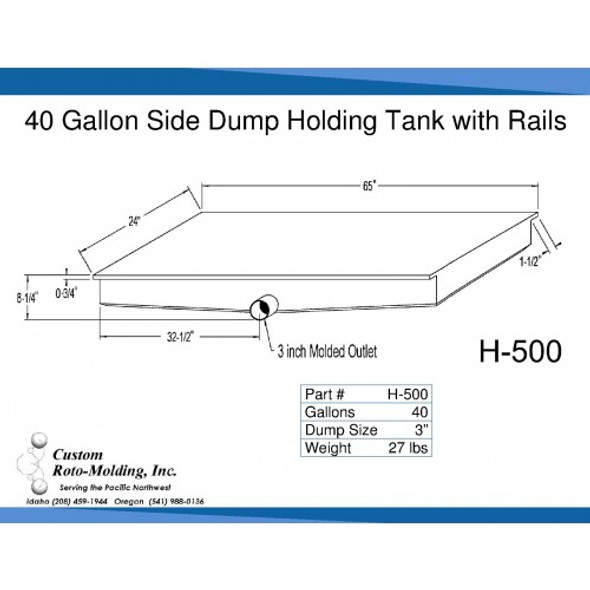 40 Gallon Side Dump RV Holding Tank | H-500