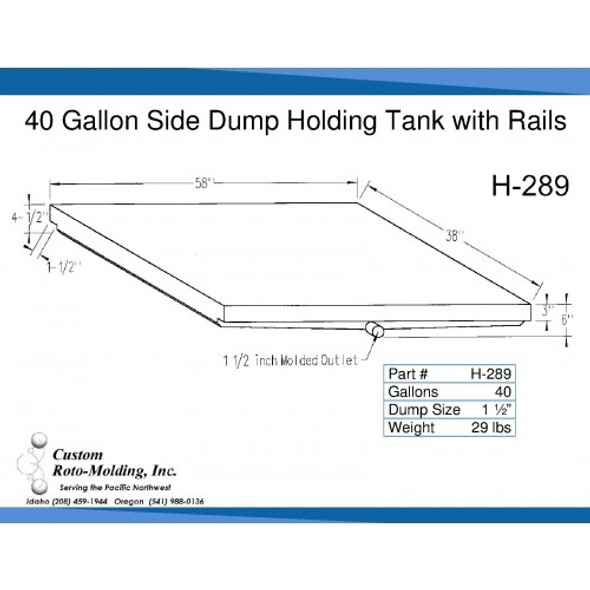 40 Gallon Side Dump RV Holding Tank | H-289