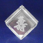 Etched Glass Paperweight