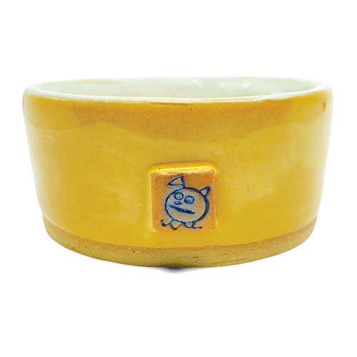 Beastware Simple Pet Bowl / Yellow