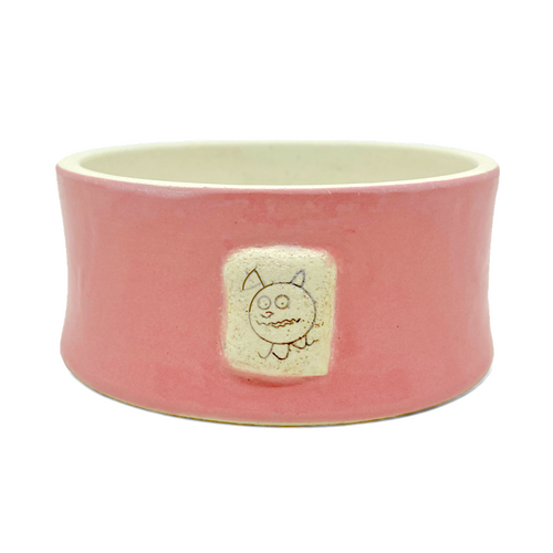 Beastware Simple Pet Bowl / Pink