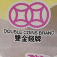 Double Coin
