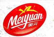 Meiyuan