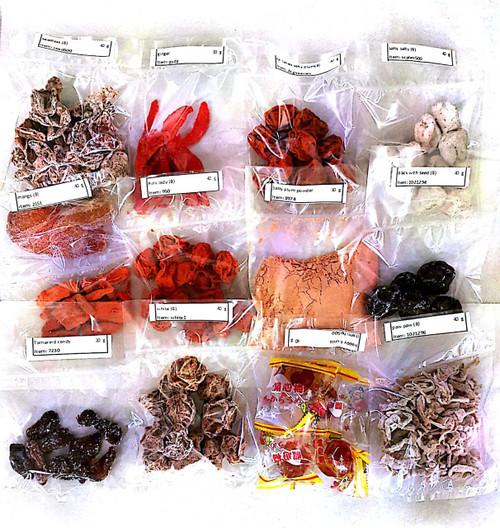 salty plum sample pack