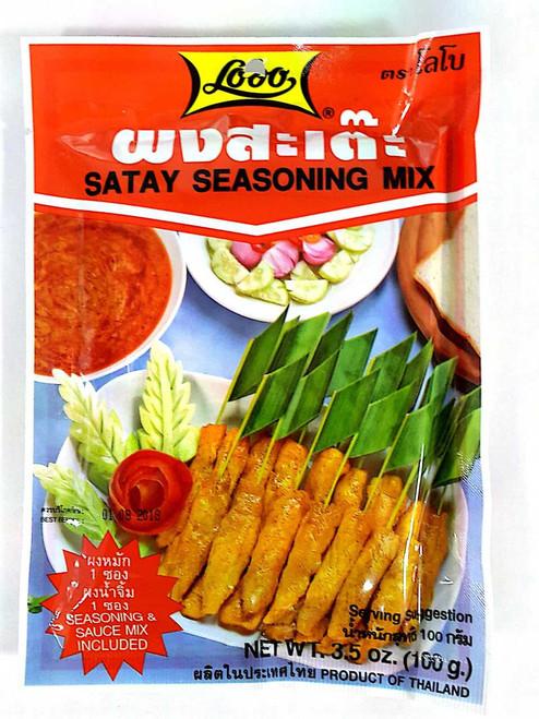 Satay seasoning Mix