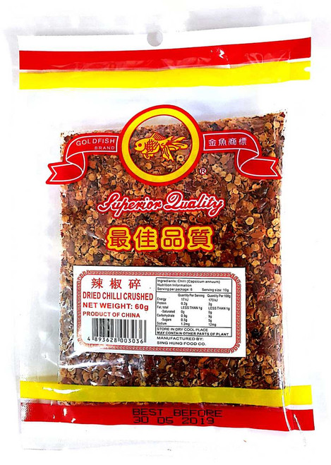 Dried chillis Crushed 60g