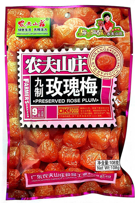 Preserved Rose Plum 108g