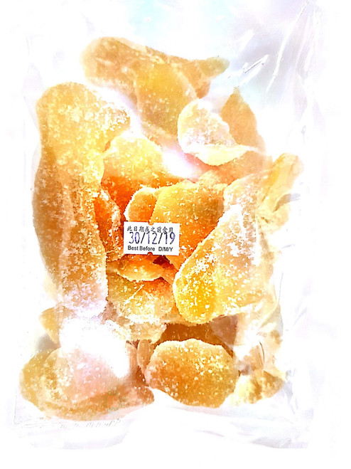 Crystallized Ginger 200g