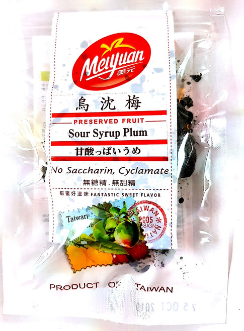 Sour Syrup Plum 80g