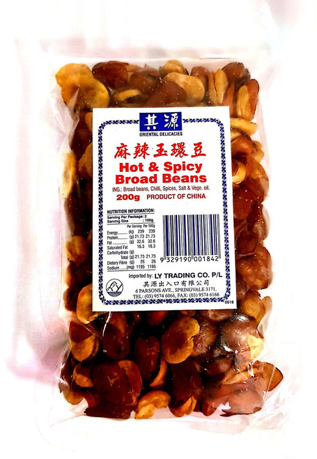 Hot and Spicy Broad Beans 200g
