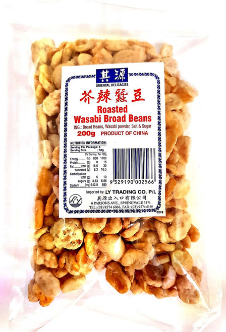 Roasted Wasabi Broad Beans 200g