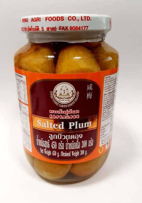 Thai Salted Plum In a Jar 450g