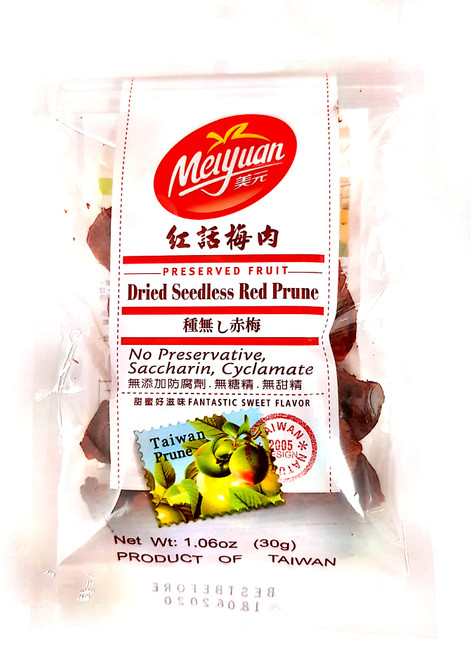 Meiyuan Dried Seedless Red Prune
