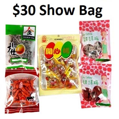 $30 Show Bag