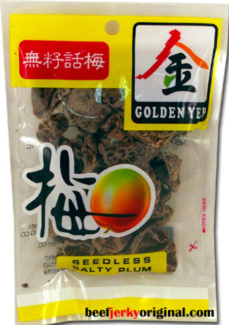 Seedless Salty Plum GY 50gm