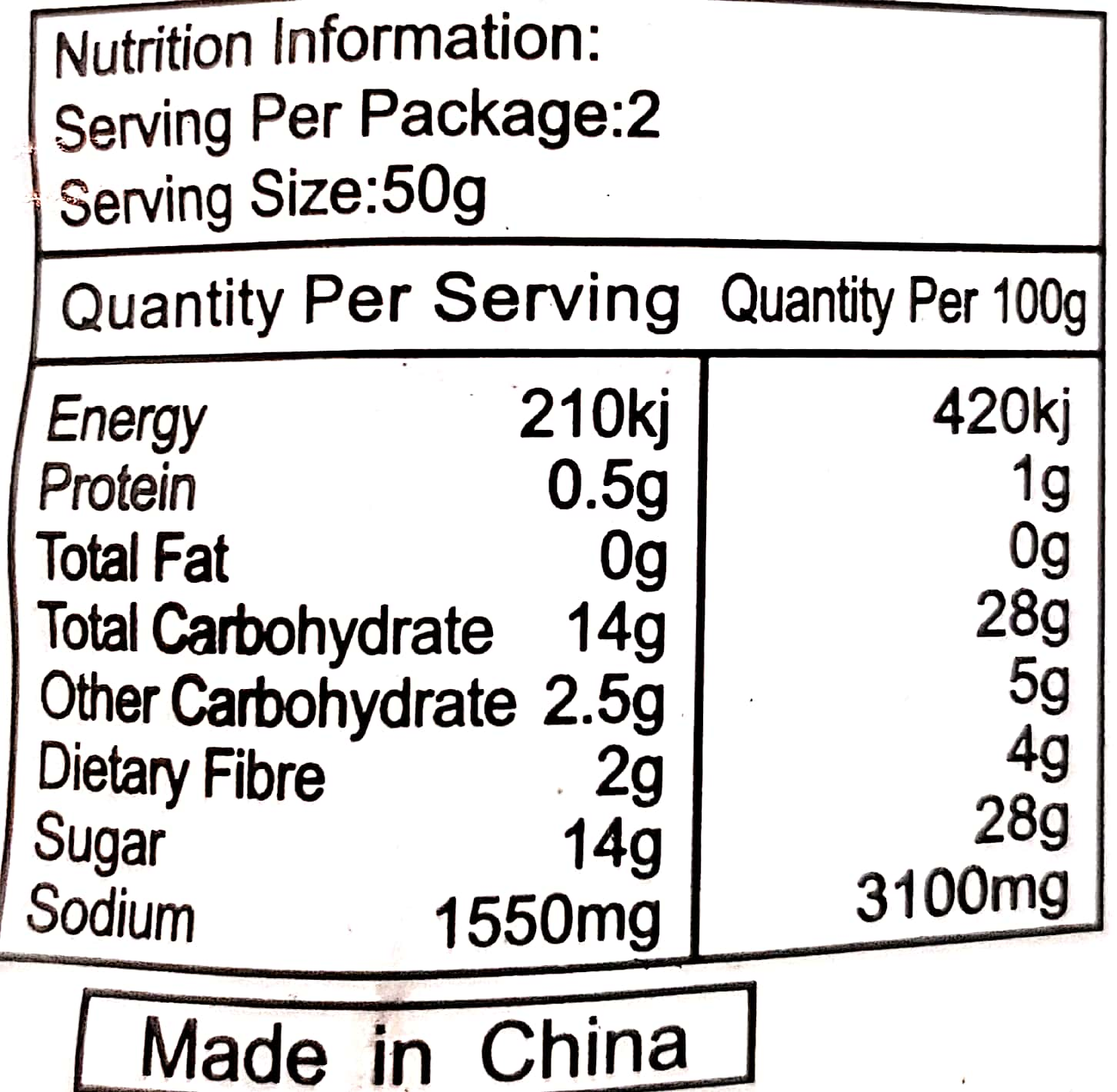 CFS Salted Red Ginger Strips 100g