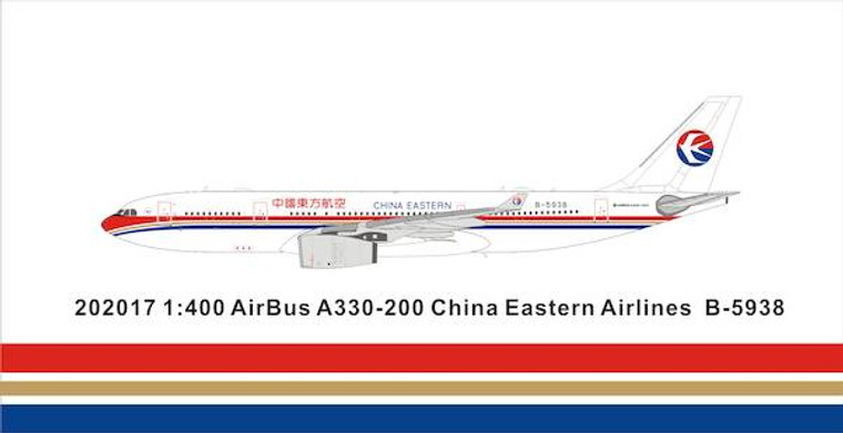 Panda Models China Eastern Airlines A330-200 B-5938 202017 1:400