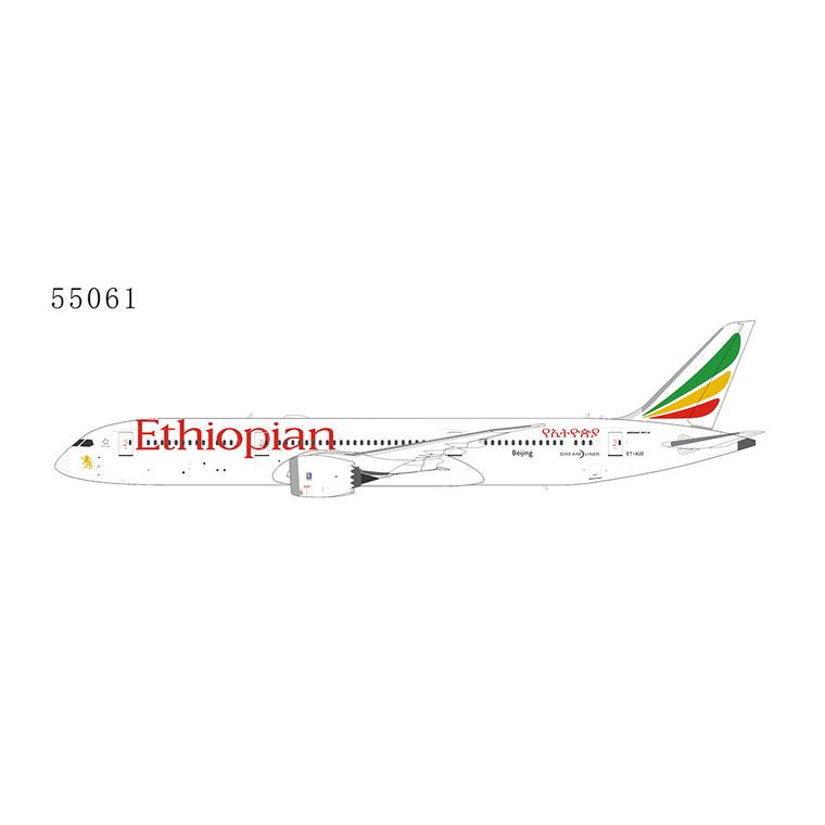 NG Model Ethiopian Airlines named Beijing 787-9 Dreamliner ET-AUO 55061 1:400