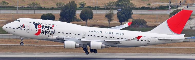 "Phoenix Model JAL Boeing 747-400 JA8919 ""Yokoso! Japan"" PH4JAL2168 1:400"
