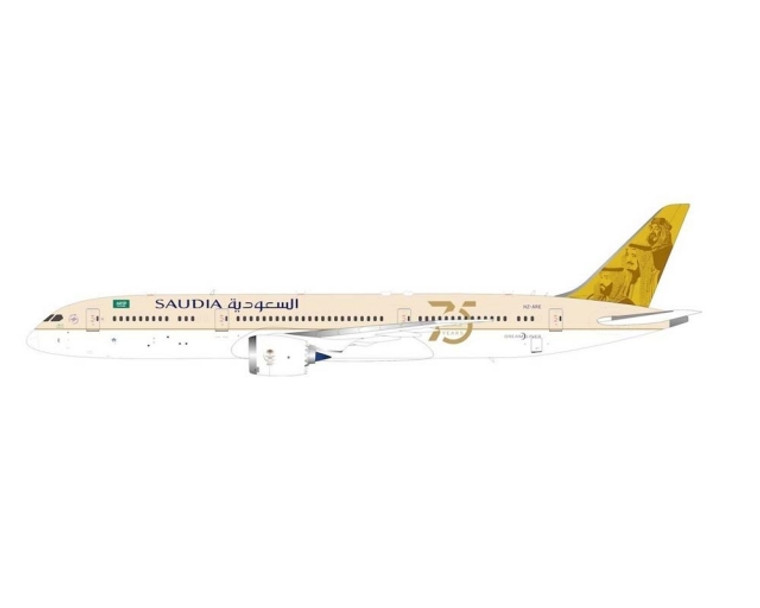 JC Wings Saudi Arabian Airlines B787-9 HZ-ARE 75 Years Livery (Flaps Down) LH4SVA274A 1:400