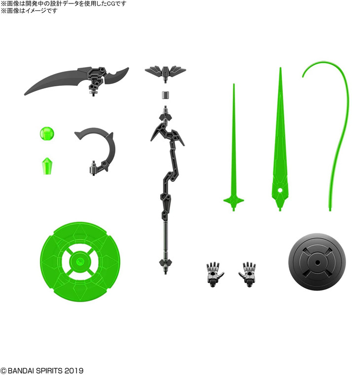 """30MM Customize Weapons (Witchcraft) Weapon Set 13 """"30 Minute Missions"""""""""""