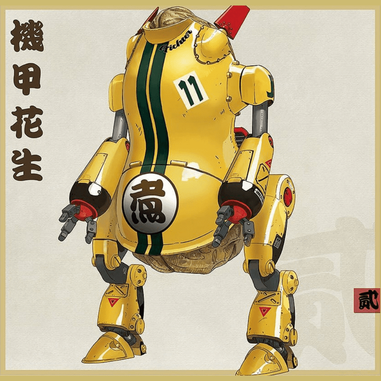 Suyata Mobile Armor - Armored Nut Peanut Plastic Model