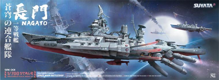 SPACE RENGO KANTAI-NAGATO